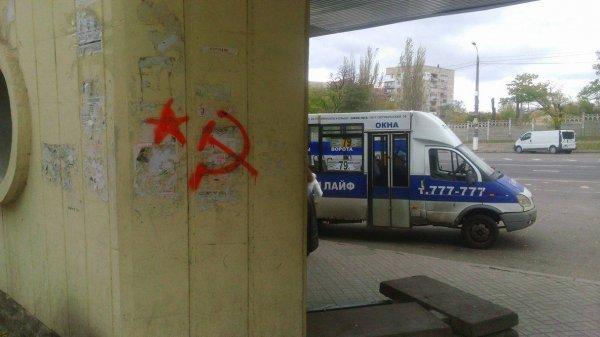 На остановке в Николаеве появились символы рабочих и крестьян (ФОТО)